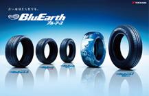 グローバル展開を進める低燃費タイヤブランド「BluEarth」の図