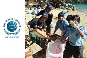 2011年10月、GC-JNが企画した東日本大震災の被災地復興ボランティア・ツアーに賛同し、当社従業員が宮城県気仙沼大島でボランティア活動を行いました。同ツアーは2011年9月から2012年2月まで定期的に13回開催され、当社はそのうち10回参加しました。