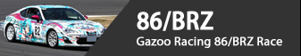 GR 86/BRZ – GAZOO Racing 86/BRZ Race